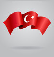 Turkish waving Flag vector image