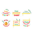 happy krishna janmashtami set of typography with vector image