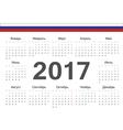 Russian circle calendar 2017 vector image
