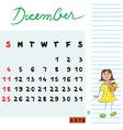 december 2016 kids vector image vector image