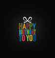 birthday gift box logo design happy birthday to vector image