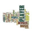 let the music play with mp player text background vector image