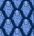 fashion seamless texture with blue stylized floral vector image vector image