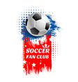 poster for soccer football fun club vector image