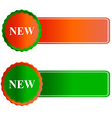 News icons vector image