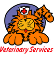 Veterinary Services vector image vector image