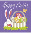 happy easter - modern card vector image
