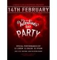Invitation valentines day vector image
