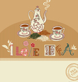 Vintage tea time greeting card vector image