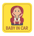 baby in car sign boy fastened in car chair vector image