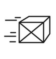 sending box icon vector image