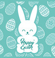 silhouette rabbit sitting happy easter egg vector image