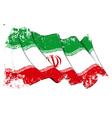 Iran Flag Grunge vector image