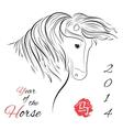 Horse on white background vector image