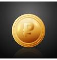 Coin RUB vector image