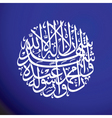 Islamic 01 vector image