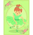 Cute Green Ballerina Girl vector image