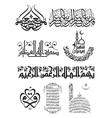 Ramadhan Kareem variations vector image