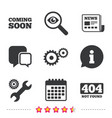 coming soon icon repair service tool and gear vector image
