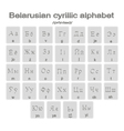 icons with printed belarusian cyrillic alphabet vector image