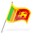 flag of Sri Lanka vector image vector image