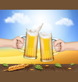 hands holding glass mugs with beer raised in toast vector image