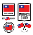 Taiwan quality label set for goods vector image