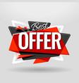 best offer geometric banner vector image