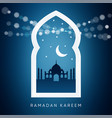 arabic window with silhouette of the mosque moon vector image