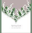 lily of the valley delicate card frame for vector image