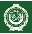 Arab League Emblem vector image vector image