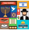 Jewish and judaism icons vector image