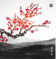 oriental sakura cherry tree in blossom and vector image