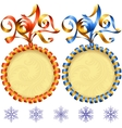 New Year 2017 circle frame set vector image vector image