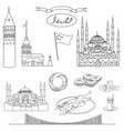 black and white istanbul tourist set vector image