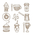 Coffee Elements Handdrawn Set vector image