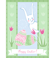 Easter Card With Funny Bunny vector image