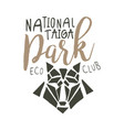 national park eco club design template hand vector image