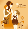 Beautiful mother silhouette with her children vector image