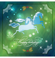 Christmas Horses on Abstract Night Background vector image