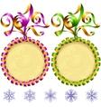 New Year 2017 circle frame set vector image