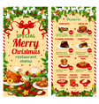 Christmas dinner restaurant dessert menu vector image