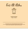 Arabic lantern for Eid mubarak greeting card vector image