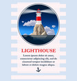 greeting card with lighthouse vector image
