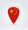 Chinese icon point for map vector image