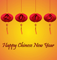 Lanterns and Happy New Year vector image