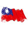 Taiwan Flag Grunge vector image