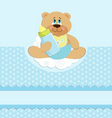 babies greetings card vector image vector image