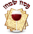 happy passover - matza wine vector image