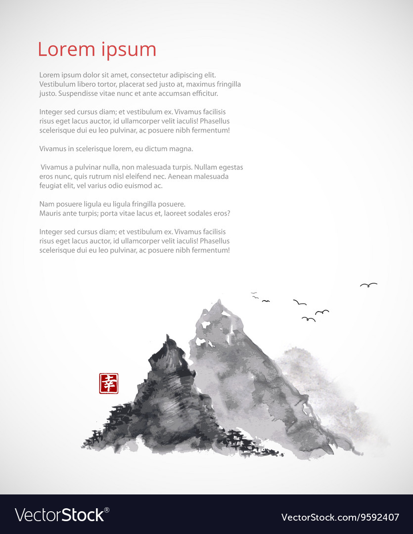 Mountains hand drawn with ink vector